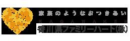 香川県ファミリーハート株式会社